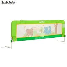 Детские ворота младенческой Детская безопасность кровать 1.5 м ограждение повышение детская кровать забор подходит для универсального кровать Зеленый жира слон узор
