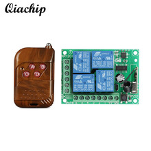 433MHz RF  4-Channel Transmitter 4-Channel Receiver  Learning Code  Transmitter Receiver Remote Control Switch  System