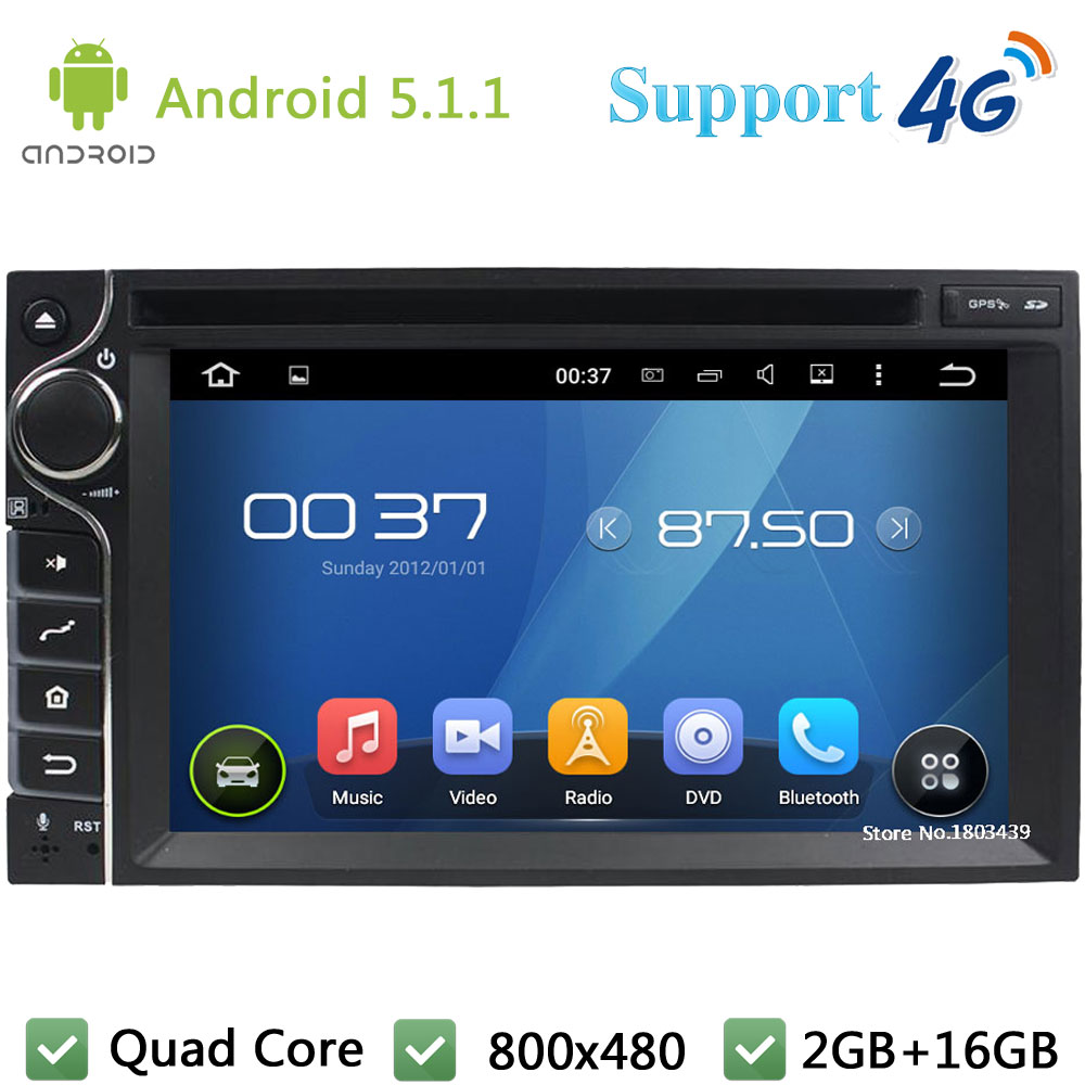 Quad Core 2Din Android 5.1.1 Universal Car DVD Player Radio DAB+ 3G/4G WIFI GPS Map For Nissan x-trail tiida qashqai pathfinder