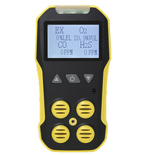 4 in 1 Hydrogen Sulfide Gas Detector Combustion CO O2 H2S LEL Analyzer Harmful Toxic Multi Gas Leak Detector Monitor Analizer muiti gas analyzer combustible carbon monoxide co oxygen o2 h2s gas leak detector professional toxic harmful gas monitor