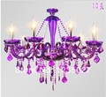New design Purple Glass Pendant New Modern brief fashion blown glass lamps SY3025/10L D860MM H640MM
