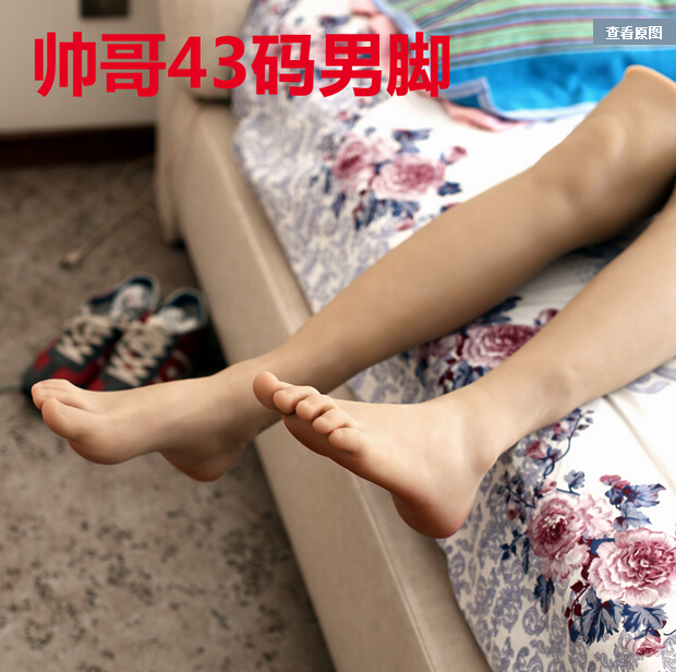Simulation of small handsome handsome feet