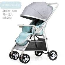 4,9 ультра-светильник, детская коляска, двусторонний детский зонт, коляска, может лежать, складывается, портативный, ударный, детский зонт для новорожденных