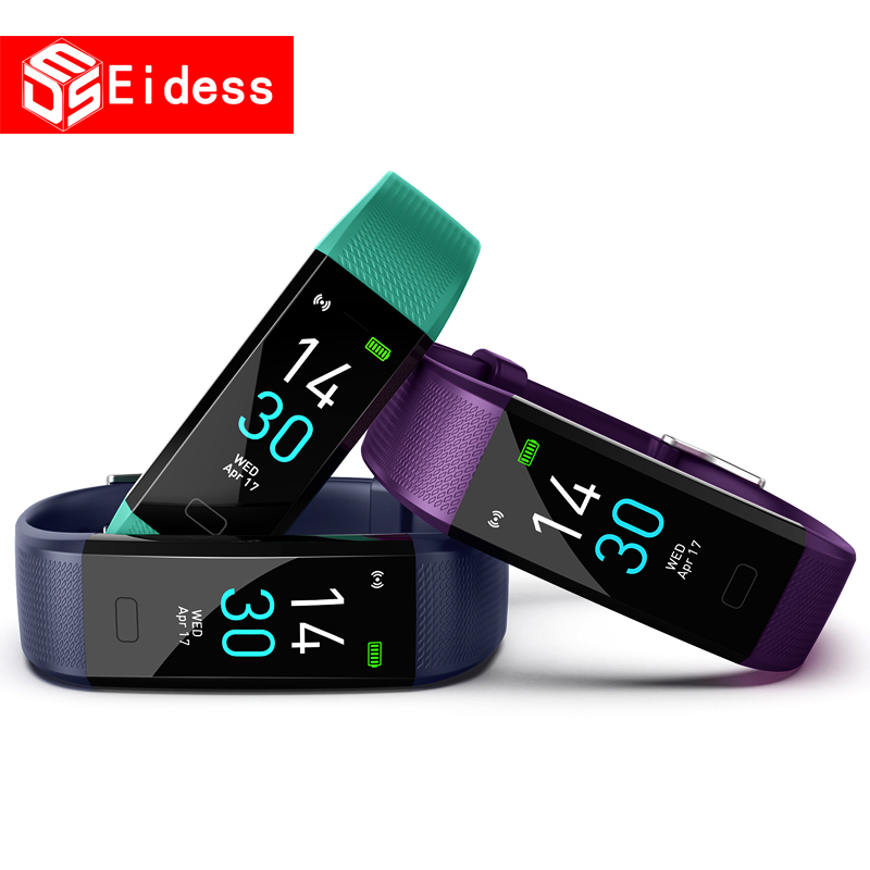 <font><b>M4</b></font> New sports waterproof ladies Smartwatch tape Sports <font><b>smart</b></font> <font><b>watch</b></font> men's and women's fashion fitness tracker heart rate monitor image