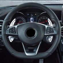Для Mercedes-Benz W213/w205/w117/c117/КЗС/cla/gla изменение руль Цельнокройное аксессуары для гребли для автомобиля Mercedes наклейки