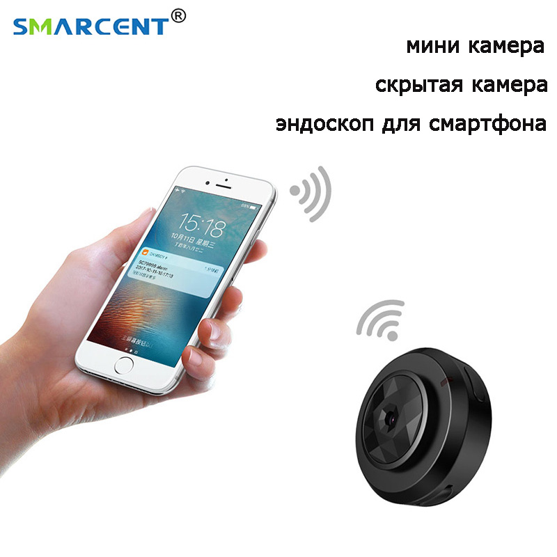 Mini Camera Micro WIFI HD 720P smallest Camera With Smartphone App Night  Vision IP Home Security
