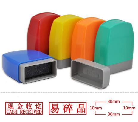 custom diy stamper self inking stamp chapter photosensitive seal