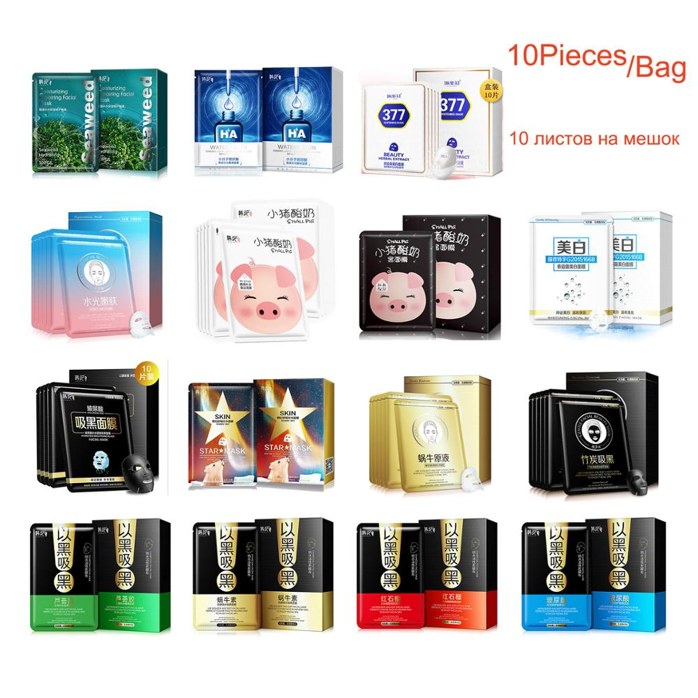 HANKEY 10Pieces Set Piglet Yoghurt Hyaluronic Acid Snail Facial Mask Hydrating And Moisturizing  Bamboo Charcoal Mask Skin Care