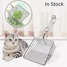 Металлический Железный полый совок для уборки наполнителя кошачьего лотка держатель для отходов животных совок кошачья Лопата металлическая ложка для мороженного средства по уходу за животными очиститель