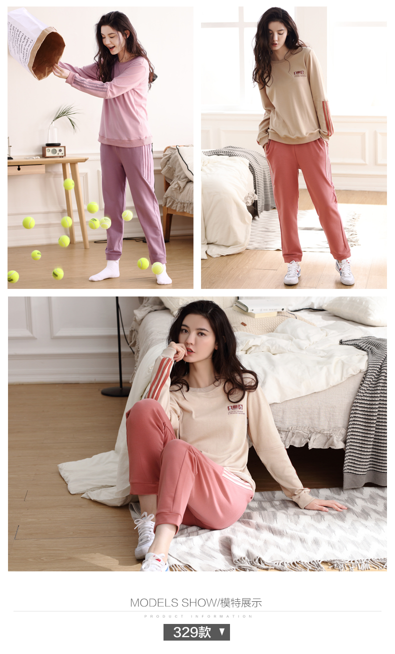 Women\`s sports pajamas autumn cotton long-sleeved home service size ladies suit loose tops plus elastic pants two sets of women\`s pajamas (11)