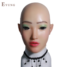 YR-H-Sophia-N3 Top quality masquerades for men crossdresser silicone female face, realistic face for christmas and halloween цена