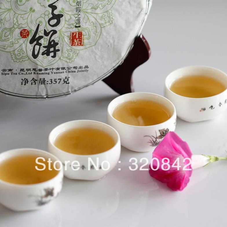2008 year 357g Chinese Yunnan raw Pu er tea pu er King Matt puer tea pu