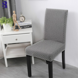 SunnyRain 4/6 частей толстый вязаный эластичный Председатель Обложка наборы Эластичный стул защиты Охватывает