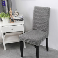 SunnyRain 4/6 Piece Thick Knitted Elastic Chair Cover Sets Stretchy Chair Protect Covers