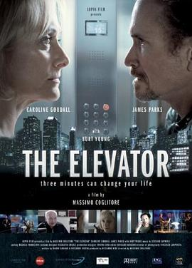 电梯:三分钟可以改变你的生活