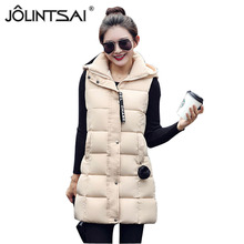 Winter Vest Women 2016 New Fashion Waistcoat Plus Size XXXL Slim Candy Color Vests Hooded Down Cotton Warm Long Vest Female