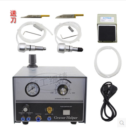 Graver max Engraving Machine,grs Jewelry Engraving Equipment ,Engraver Tool Double Ended, jewelry engraver tools joyeria