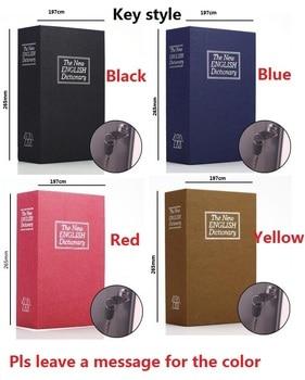 26.5CM*19.7CM*6.5CM English BooksSafes Dictionary Creative Safes Box Key Open Savings Bank