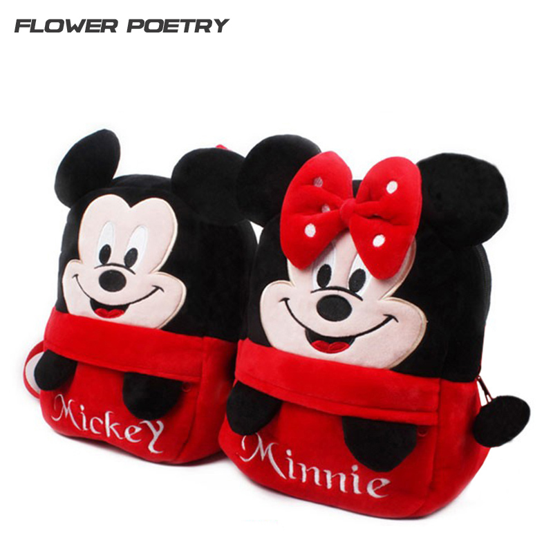 Cute baby plush backpack cartoon Mickey Minnie childrens mini school bag for kindergarten girl boys student schoolbag shouldbag