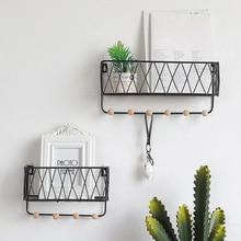 Железная сетка полка креативный настенный крючок настенный стеллаж для хранения для украшения дома