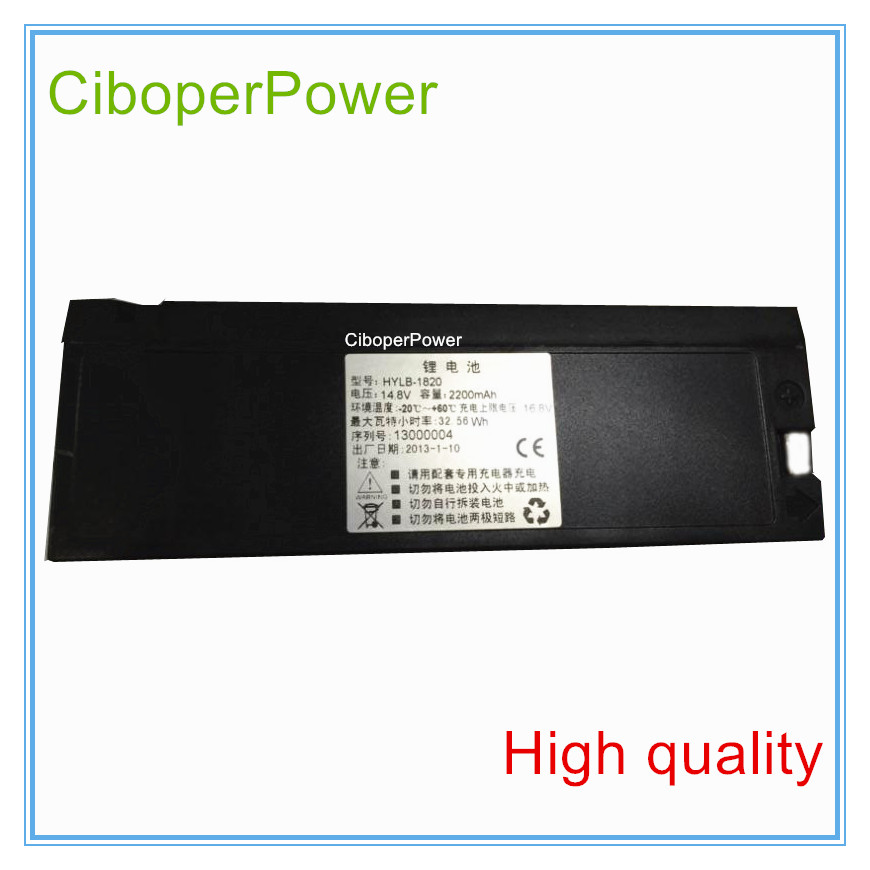 Replacement for 2600mAH New Electrocardiogram machine battery for MP-900F MP-600 HYLB-1820 кпб mp 45