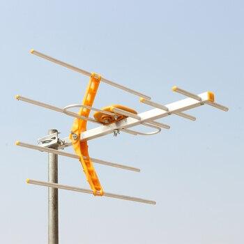 HD Digital TV Antenna For HDTV DVBT/DVBT2 470MHz-860MHz Outdoor TV Antenna Digital Amplified HDTV Antenna 2