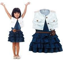 2018 Wholesale girls denim vest + dress european summer slee