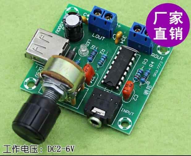 5V mini power amplifier AC//DC USB power supply 5W*2 Hi-FI PM2038 board