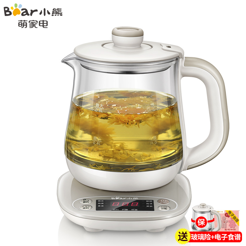 Kettle Health Pot Remond 0.8L Liters Mini Office Capacity Automatic Thicker Glass Boiled Tea Electric Kettle electric kettle tea black tea pu erh electric kettle health pot automatic insulation steam electric teapot remond