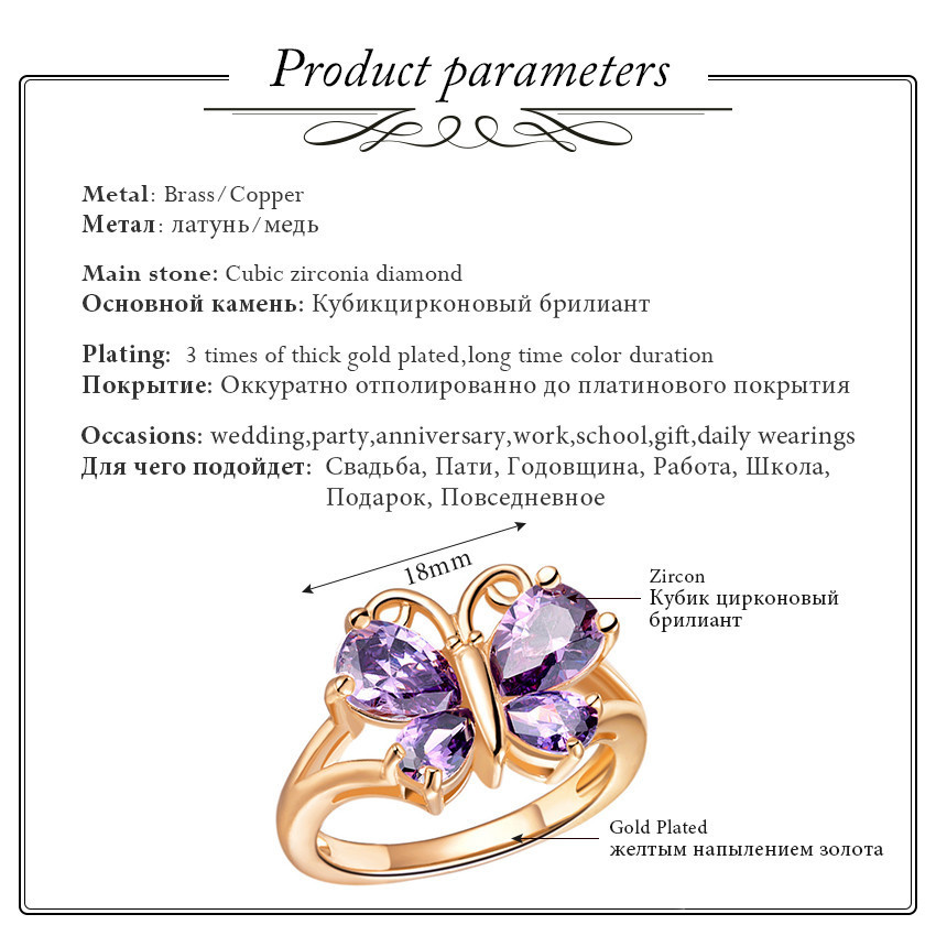 5% Off Uloveido Childrens Beautiful Butterfly Rings For Women Ring with Stones Rose Gold Color Cubic Zirconia Jewellery J295