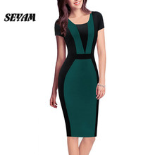 Ladies Formal Dresses for Work Short Sleeve  Pencil Dress