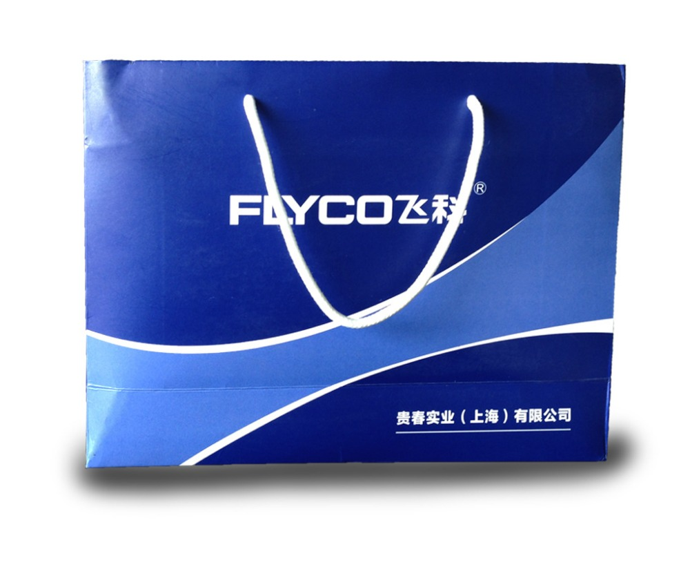 Flyco Cadeau Sacs (Cadeau Nécessité)