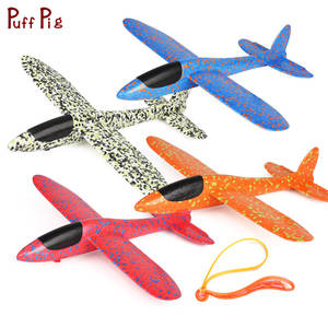 Puff Pig Big Kids Toys Airplane Foam Aeroplane Model Game