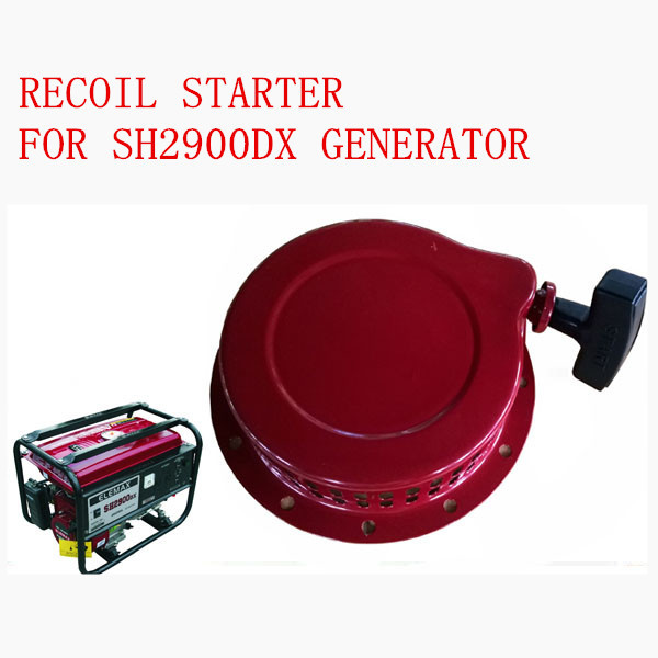 Pull Recoil Starter rewind Start(iron) For SH2900 generator spare parts Gx160 Gx200 168F 5.5/6.5HP 2KW/3KW, RECOIL STARTER PARTS recoil starter assy steel ratchet for yamaha mz175 ef2600 ef2700 pull start assembly 2kw generator parts