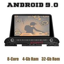 Octa core PX5 Android 9.0 di gps radio per kia CERATO forte 2018 2019 con 4G di RAM 32G ROM radio wifi 4g usb auto Multimedia