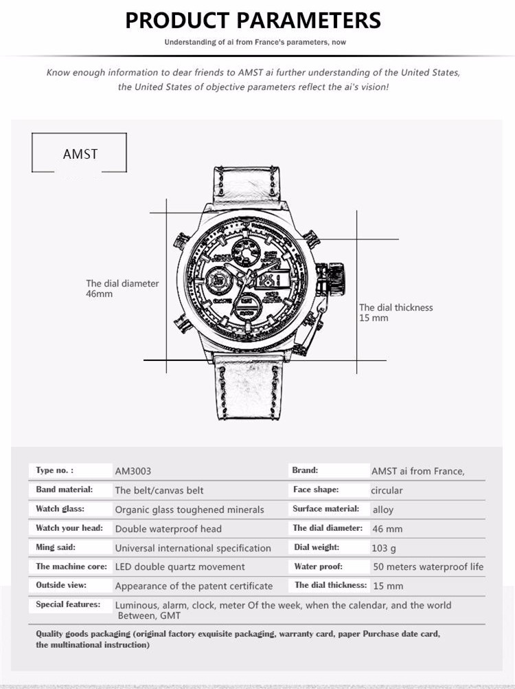 AMST Military Watches Dive 50M Nylon&Leather Strap LED Watches Men Top Brand Luxury Quartz Watch reloj hombre Relogio Masculino 10