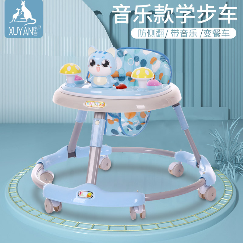Baby Walker Multi-function Anti-rollover Toddler Starter 6-12 Years Old Baby Walker With Music Walker