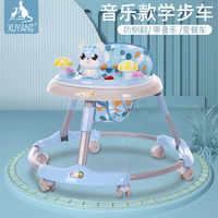 Baby walker multi-funktion anti-rollover kleinkind starter 6-12 jahre alt baby walker mit musik walker