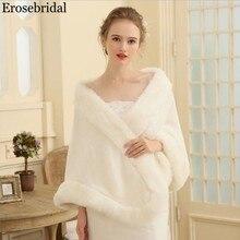 Erosebridal Wedding Bolero 2019 New Bridal Cope Women Wear for Adult 48 Hours Shipping In Stock Drop