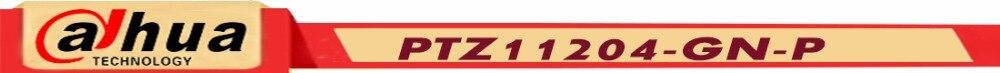 PTZ11204-GN-P