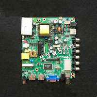 Applicable to Lehua 32L50 LED 32C610 three in one motherboard P65 59S V6.1 V6.2 V6.3 motherboard