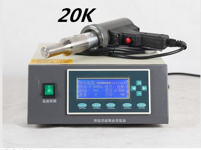 Digital Automatic Tracking Ultrasonic Welding Machine With Digital Display 5