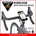 Stemcap Велосипедное Крепление Сотовый Телефон Смартфон Держатель с ClipGrip Езда Чехол для iPhone 6