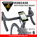 Stemcap Bike Mount Cell Phone Smartphone Holder with ClipGrip Riding Case for iPhone 6