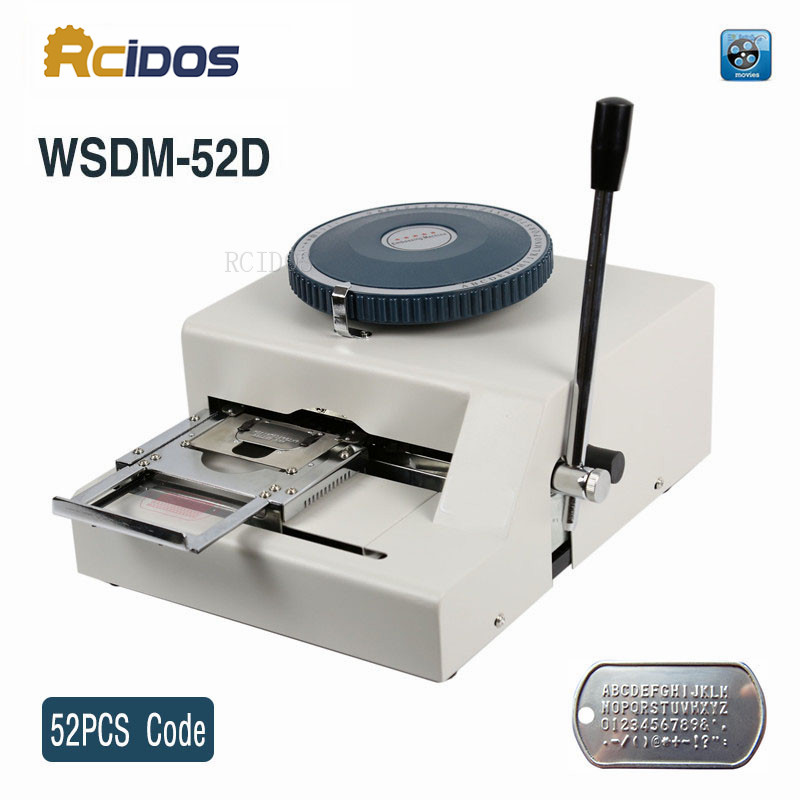 WSDM-52D RCIDOS kézi kódnyomtató, fém kutyacímke dombornyomó gép, magasnyomású mélynyomású nyomtatógép.fémlemez domborító