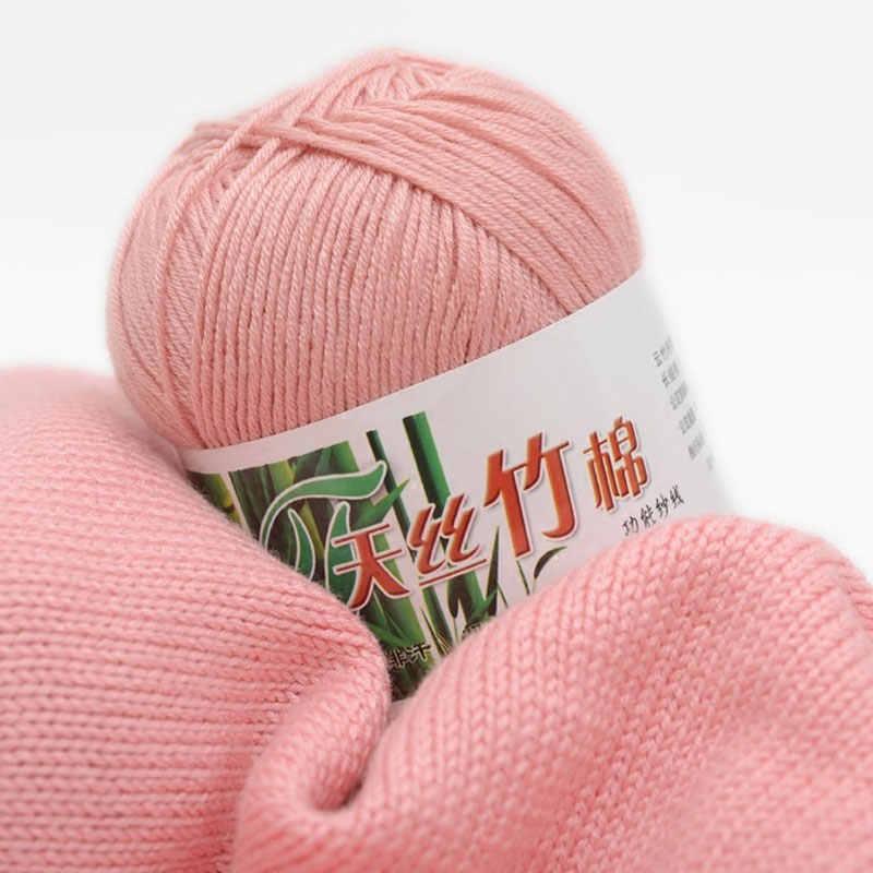 새로운 50g Kniting 대나무 코 튼 원사 1PC 대나무 섬유 코 튼 따뜻한 소프트 자연 뜨개질 크로 셰 뜨개질 니트 양모 원사 고품질