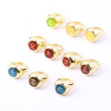 Naruto Ring Anime Gold Men Women Rings Akatsuki Cosplay Jewelry