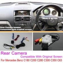 Для Mercedes Benz C180 C200 C280 C300 C350 C63 AMG/RCA и оригинальный Экран Совместимость Камера Заднего вида/Резервное Копирование Камера Заднего Вида