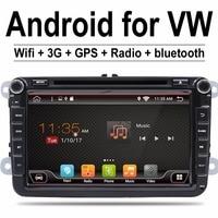 2 Din 8 inch Quad core Android 7.1 vw car dvd for Polo Jetta Tiguan passat b6 cc mirror link wifi Radio CD in dash