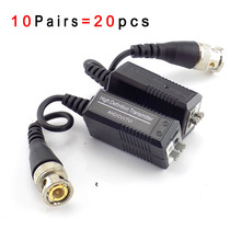 10 çift UTP Video Balun Twisted CCTV Balun pasif vericiler için HD CVI/TVI/AHD kamera için erkek BNC UTP CCTV aksesuarları A7